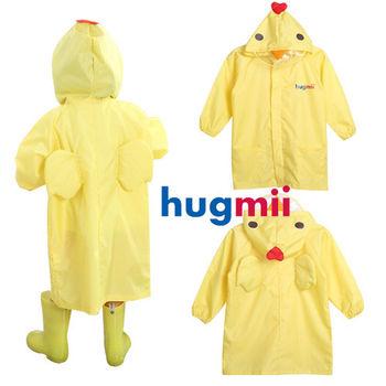 【hugmii】童趣立體造型兒童雨衣_黃小雞