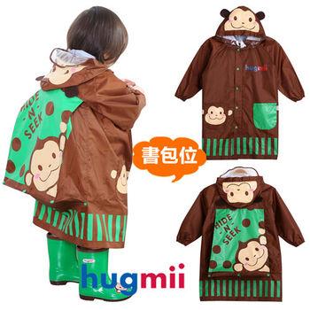 【hugmii】童趣立體造型書包位兒童雨衣_猴子