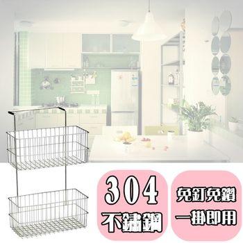 【愛家收納生活館】Love Home 304 不鏽鋼 冰箱兩層置物架