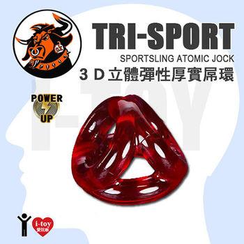 【透明紅】美國剽悍公牛 3D立體彈性厚實屌環 TRI-SPORT SPORTSLING