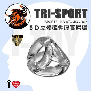 【透明白】美國剽悍公牛 3D立體彈性厚實屌環 TRI-SPORT SPORTSLING