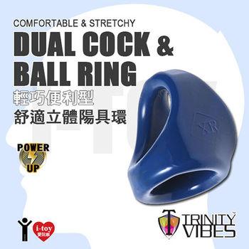 美國 XR brands 輕巧便利型舒適立體陽具環 Dual Cock  Ball Ring