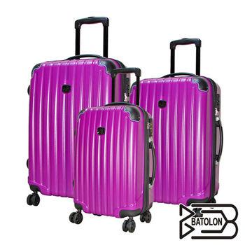 BATOLON極緻愛戀輕硬殼箱3件組(亮紫) ABS+PC