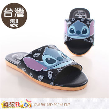 魔法Baby 兒童拖鞋 台灣製迪士尼史迪奇正版室內拖鞋~sh9840
