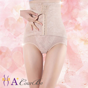 【A+CourBe】★超值任選★超高腰三排扣平腹提臀完美定型塑褲(膚色)