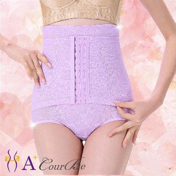 【A+CourBe】★超值任選★超高腰三排扣平腹提臀完美定型塑褲(粉紫色)