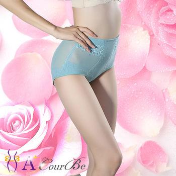 【A+CourBe】★超值任選★350丹高腰輕薄縮腹美體緊緻褲(綠色)