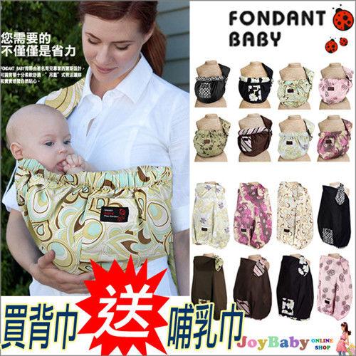 SMART KIDS 初生嬰兒透氣背帶 買就送哺乳巾