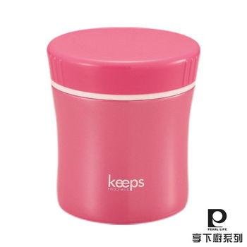 【日本Pearl Life】食物燜燒保溫罐400ml-粉紅