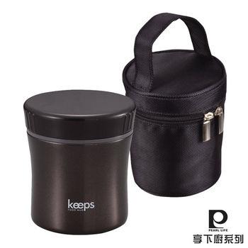 【日本Pearl Life】食物燜燒保溫罐400ml-黑(附黑色手提袋)