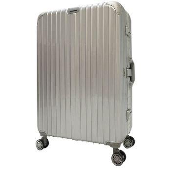 Rowana行走如雲硬殼行李箱(29吋+24吋)