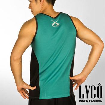 LYCO男背心‧U綠吸排運動背心內衣