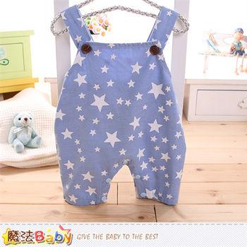 魔法Baby 寶寶服飾 嬰幼兒牛仔吊帶褲~k50156