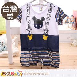 東森購物旅遊台魔法Baby 包屁衣 台灣製寶寶短袖連身衣~k50154