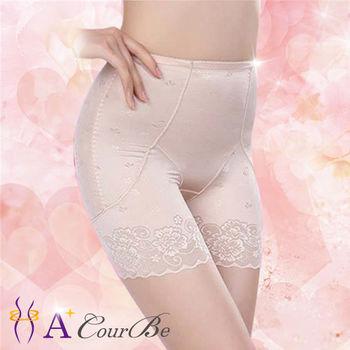 【A+CourBe】★超值任選★時尚蕾絲無痕性感重機能美體塑褲(膚色)