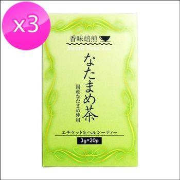 日本HIKARI好口氣刀豆茶三盒特惠組