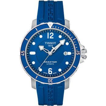 TISSOT Sea Start系列潛水專用機械腕錶/藍-42mm-T0664071704700