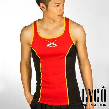 LYCO男背心‧Y紅吸排運動背心內衣