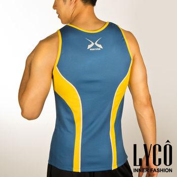 LYCO男背心‧V藍吸排運動背心內衣