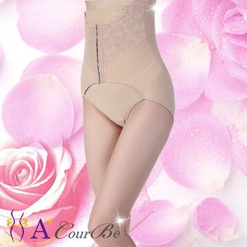【A+CourBe】★纖腰塑腹★特殊透氣孔洞蕾絲排釦雕塑褲(膚色)
