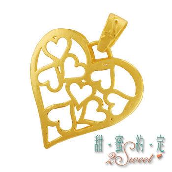 【甜蜜約定】甜蜜純金女墬S3077