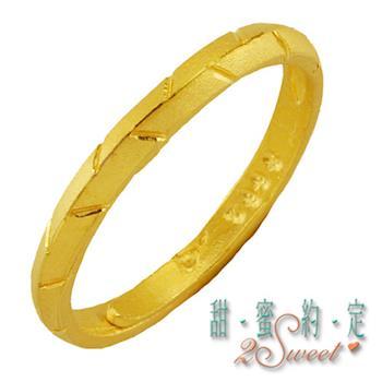 【甜蜜約定】甜蜜純金尾戒FR-S3662