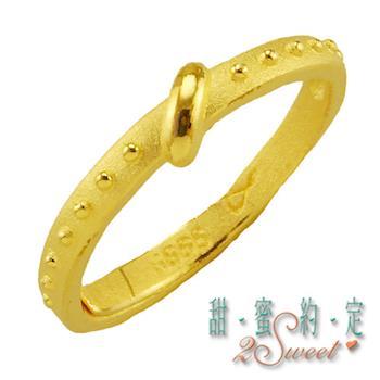 【甜蜜約定】甜蜜純金尾戒FR-S3661