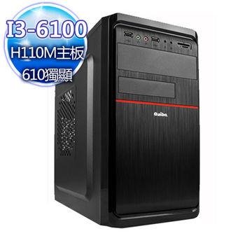 |華碩平台|鬼影行動 Intel i3-6100雙核 GT610獨顯桌上型電腦