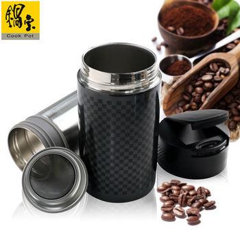 【鍋寶】咖啡萃取杯-星鑽黑 (贈咖啡粉) EO-SVC0465BKCFB100