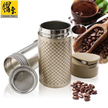 【鍋寶】咖啡萃取杯-鉑金鑽 (贈咖啡粉) EO-SVC0465GKCFB100
