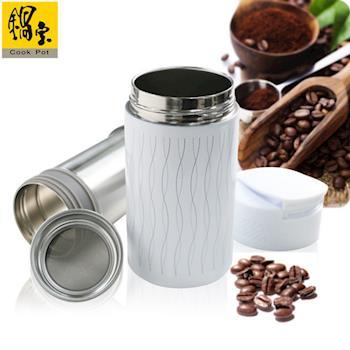 【鍋寶】咖啡萃取杯-舞動白 (贈咖啡粉) EO-SVC0465WLCFB100