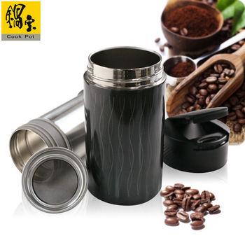 【鍋寶】咖啡萃取杯-幻影黑 (贈咖啡粉) EO-SVC0465BLCFB100