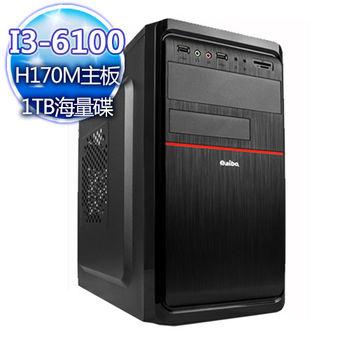 |華碩平台|迷宮之鍊 Intel i3-6100雙核 1TB大容量桌上型電腦