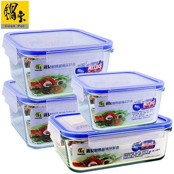 《鍋寶》耐熱玻璃保鮮盒四件組(中) EO-BVC50209011102Z2