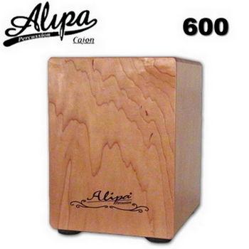 【Alipa 台灣品牌】超值套裝組 cajon 兒童木箱鼓600系列+專用保護袋+教學書 台灣製造