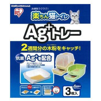 【IRIS】樂淘淘貓便盆-紙托盤RCT-3 x 1包 (RCT-530系列貓砂盆專用)