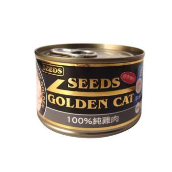 【SEEDS】聖萊西 特級金貓大罐-100%純雞肉 170G x 24入