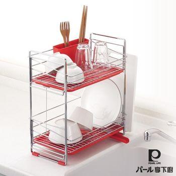 【日本Pearl Life】雙層多功能碗盤瀝水收納架-紅