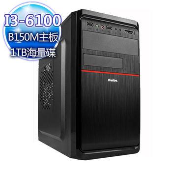 |華碩平台|戰鬥巡航 Intel i3-6100雙核 1TB大容量桌上型電腦