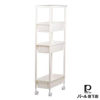 【日本Pearl Life】四層附輪廚房收納架21cm-白