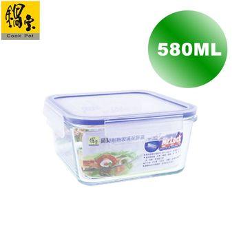 【鍋寶】耐熱玻璃保鮮盒580ML  BVC-0582