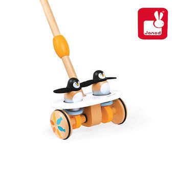 法國Janod創意兒童智玩-平衡學步車-跳舞企鵝