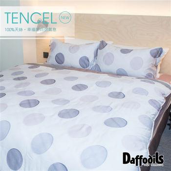 Daffodils《馬卡甜心》100%天絲雙人四件式兩用被床包組