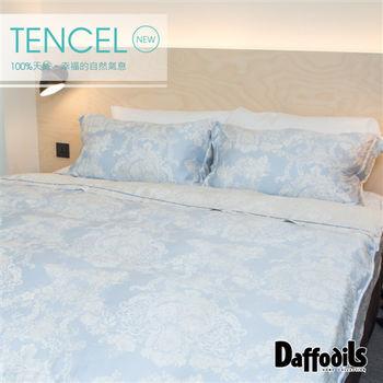 Daffodils《仙杜瑞拉》100%天絲雙人四件式兩用被床包組