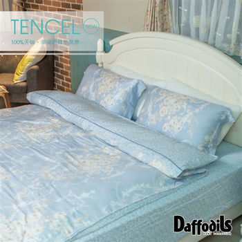 Daffodils《微風花漾》100%天絲雙人四件式兩用被床包組