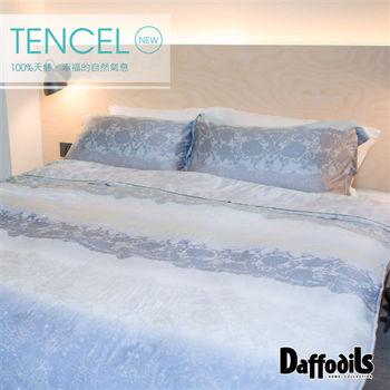 Daffodils《冰蝶漫舞》100%天絲雙人四件式兩用被床包組