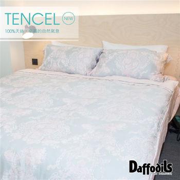 Daffodils《歐香芭蕾》100%天絲雙人加大四件式兩用被床包組