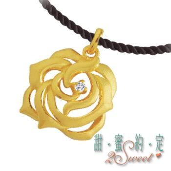 【甜蜜約定】甜蜜約定玫瑰花女墬5345