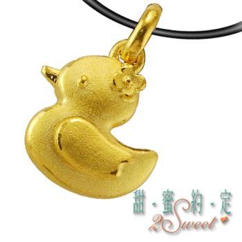 【甜蜜約定】可愛動物純金女墬5651