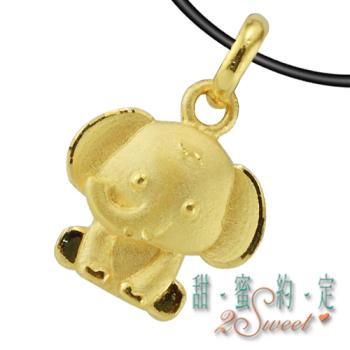 【甜蜜約定】可愛動物純金女墬5655